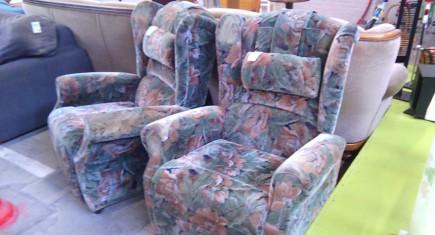 Релакс кресла