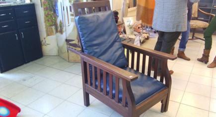 Старинно релакс кресло