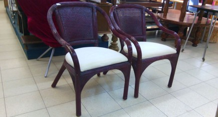 Ратанови кресла