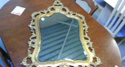 Голямо огледало