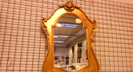 Огледало голямо