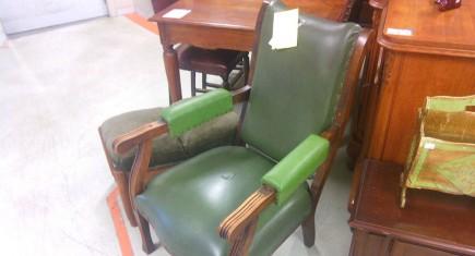 Релакс кресло с еко кожа